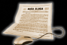 Istrian Newspapers Online
